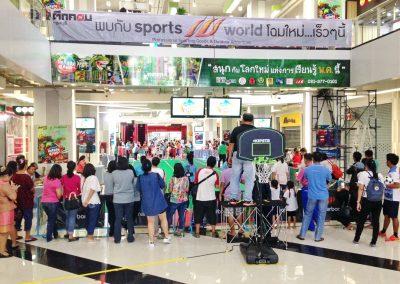 Tukcom Chonburi Junior Game 2-3 Sep 2016 (5)