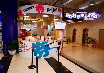 Roller land 12-8-60_171103_0029