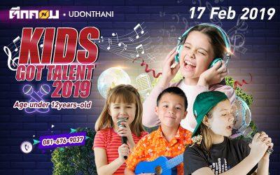 KIDS GOT TALENT CONTEST TUKCOM UDONTHANI